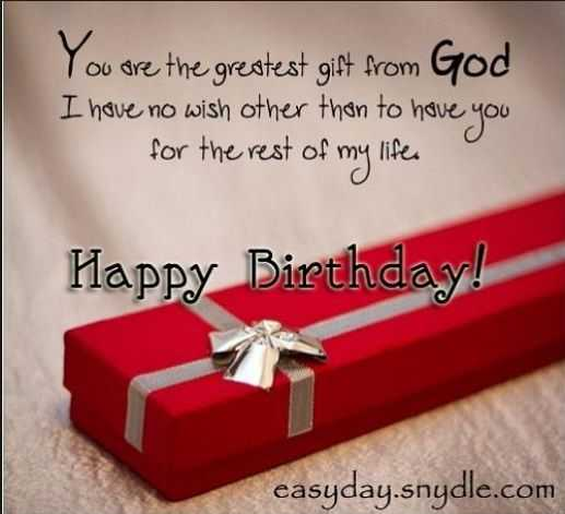 Birthday Quotes For Husband Abroad From Wife With Love