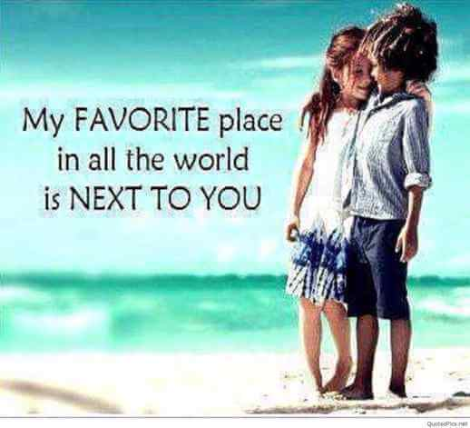 I Love You Meme for Her and Him Cute Funny - Happy ...
