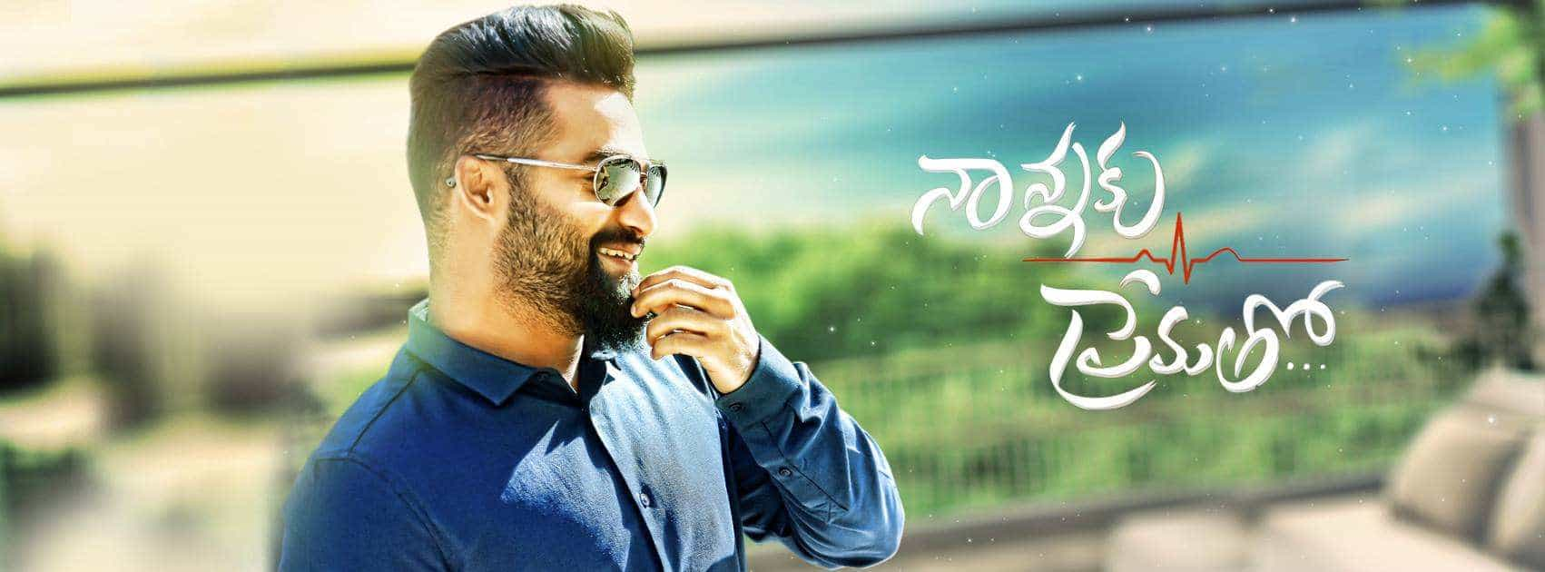 Jr NTR's 'Nannaku Prematho' movie in its Climax Stage