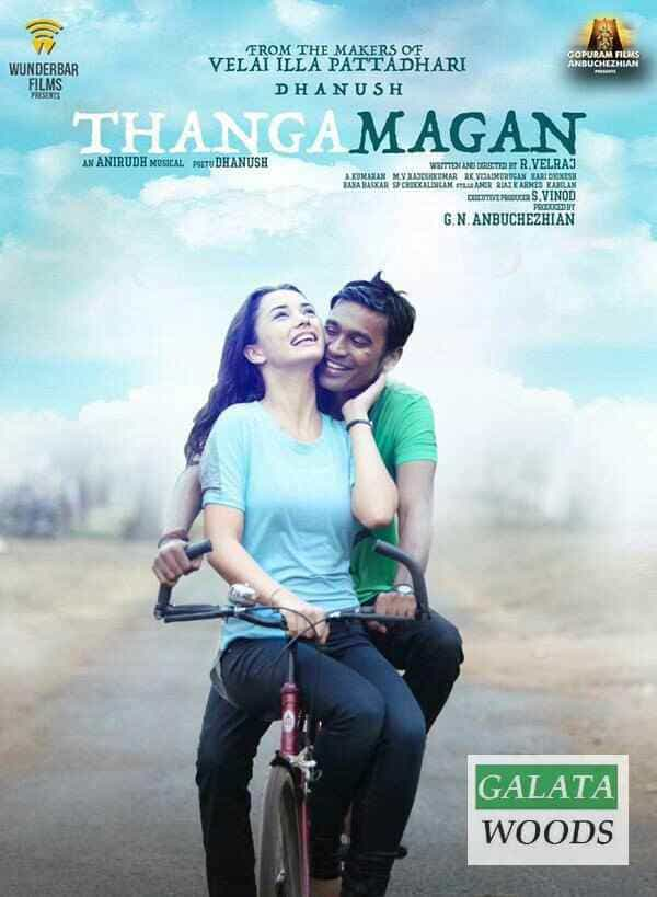 Thangamagan: Actor Dhanush Announces Early Release for Upcoming Film's Audio