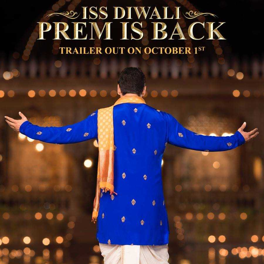 "Music review of Bollywoods 2015 ""Prem Ratan Dhan Payo"""