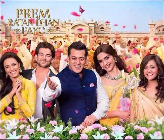 Here Salman Khan's Prem Ratan Dhan Payo has regained 3/4th of its price!