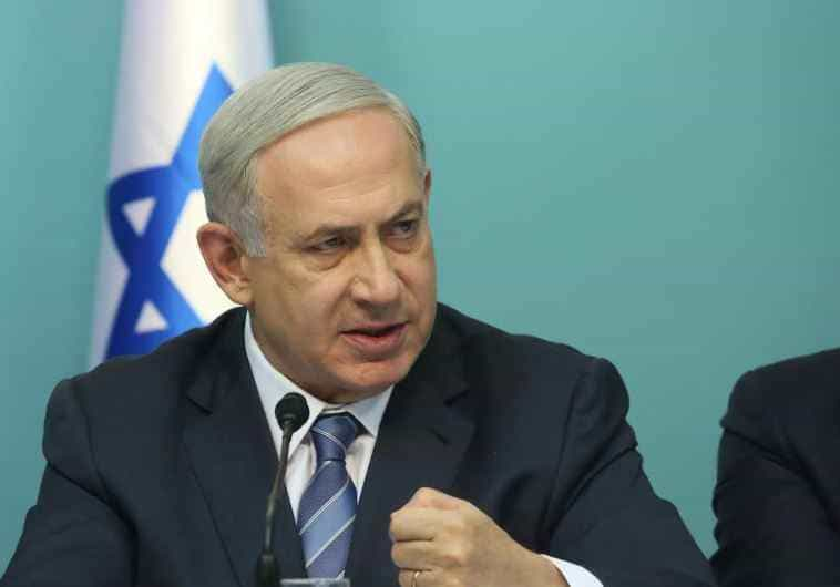 Benjamin Netanyahu: Spanish Court Issues Arrest Warrant for Israeli Prime Minister, Reports Say