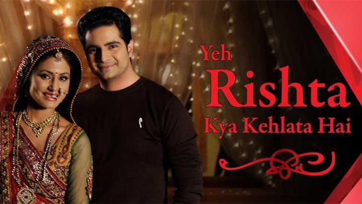 Full Written of Episode Yeh Rishta Kya Kehlata Hai 21st November 2015