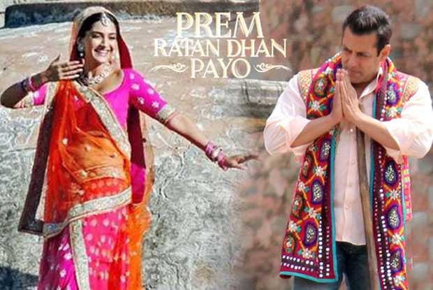Salman Khan: How can individuals predict first day collections?