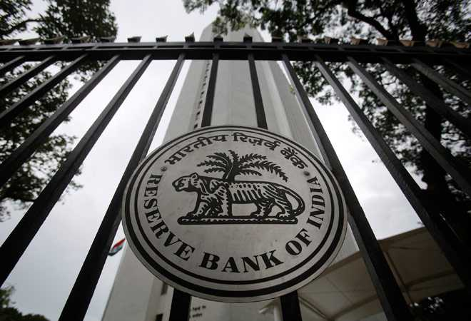 Reserve Bank of India: Employees of Central Bank Plan Mass Leave for Nov. 19 to Protest Policies
