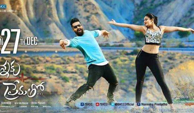 Jr. NTR: Audio Launch Held for Actor's Upcoming Film 'Nannaku Prematho'