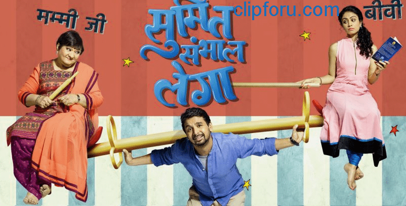 Full Written episode of Sumit Sambhal Lega 22nd December 2015