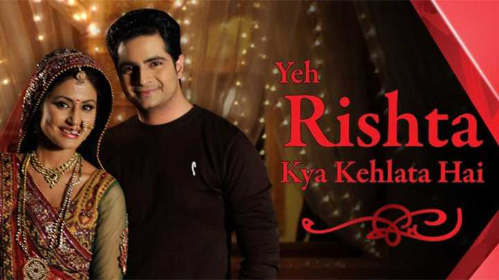 Yeh Rishta Kya Kehlata Hai written episode 16th January 2016
