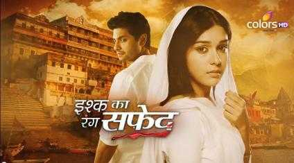Ishq Ka Rang Safed Written Episode Update 18th January 2016