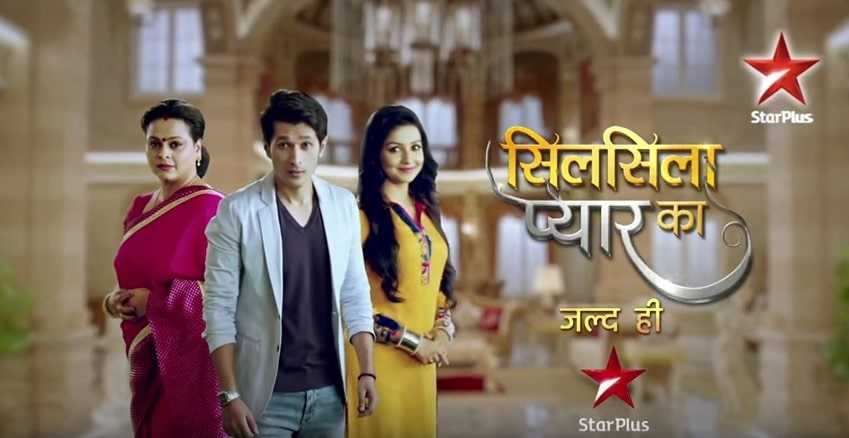Silsila Pyaar Ka Written Episode Update 18th January 2016
