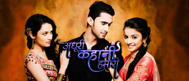 Adhuri Kahani Hamari Written Episode 29th January 2016