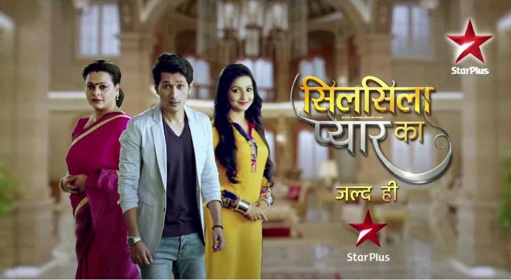 Silsila Pyaar Ka Written update on 16th Jan 2016