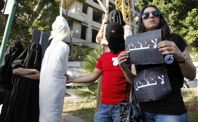 Saudi Arabia: Country Executes 157 People in 2015, Highest in 20 Years, Advocacy Groups Say