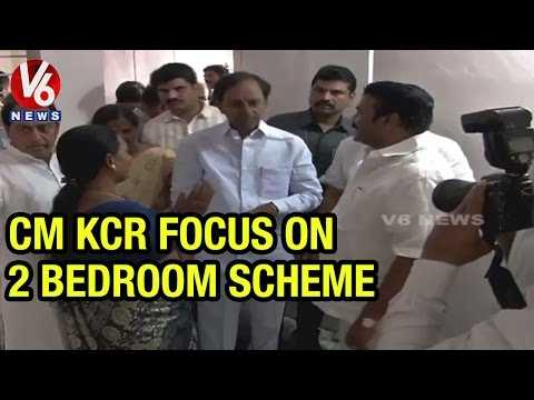 TRS: We reiterate the promise 1 lakh Double Bed Room Houses for Hyd