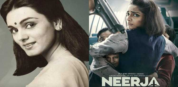 Sonam Kapoor's Neerja Week 2 Friday Box-Office Collection Income report.