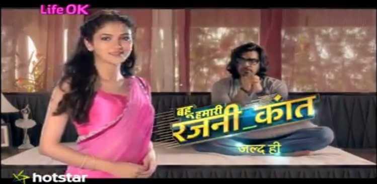 Bahu Hamari Rajni Kant Written Episode