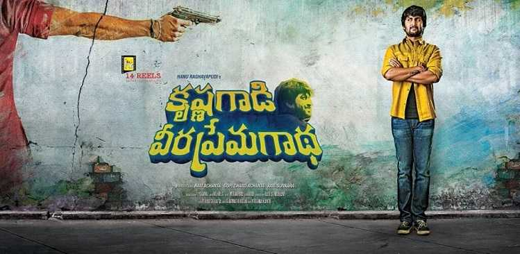 Krishna Gaadi Veera Prema Gaadha: Telugu Film Set to hit big screen on Tuesday