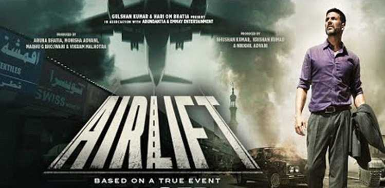 Airlift 25th Day Total Box Office Collection – Akshay Kumar