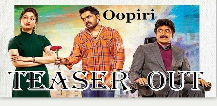 'Thozha' ('Oopiri') teaser released on Saturday