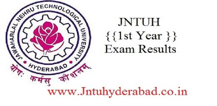 JNTUH results 2016 for B Tech 1st yr R13, R09, R07, R05 declared