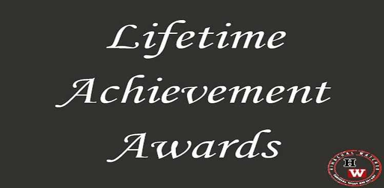 "Govt Teachers in Punjab receives ""Life Time Achievement"" Award"