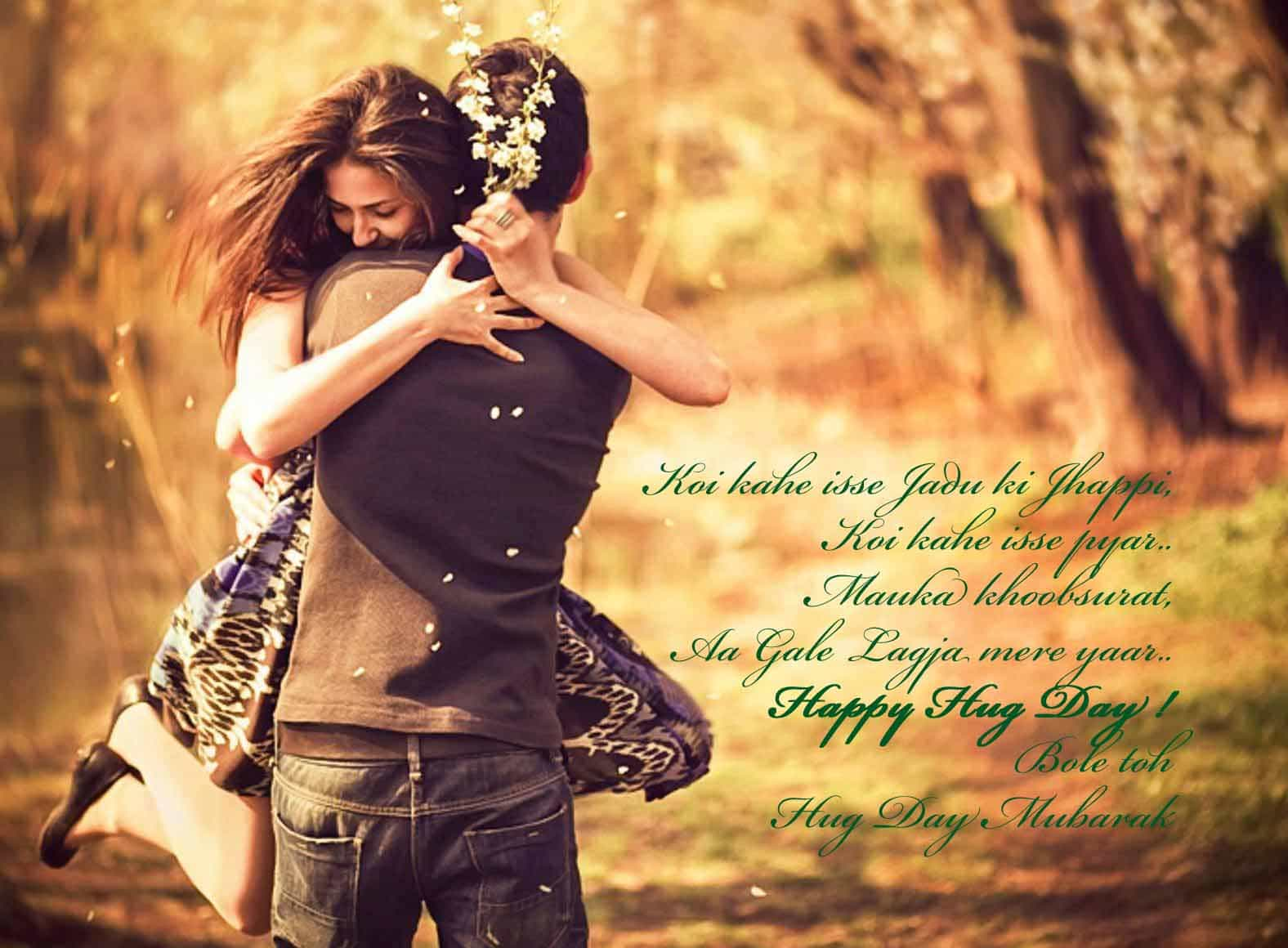 Hug Day 2016 – 6th day of Valentine week : Best quotes, wishes, picture messages