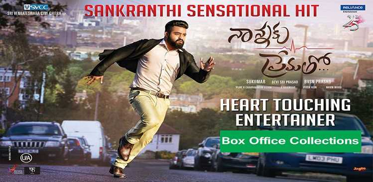 Nannaku Prematho Movie 32nd Day Box Office Collection