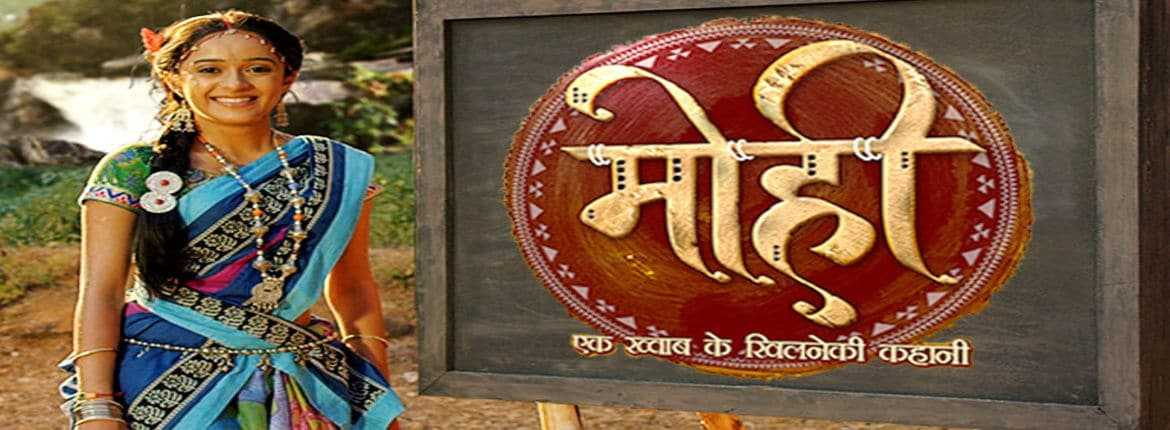 Mohi Written Episode 4th February 2016