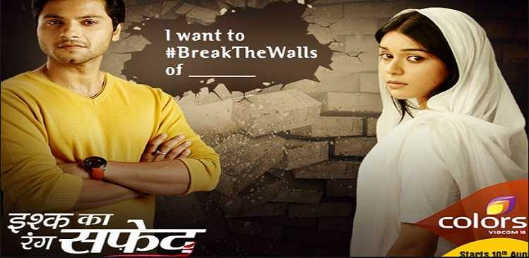 Ishq Ka Rang Safed Written Episode 16th February 2016