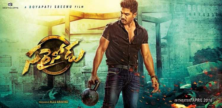 [VIDEO] 'Sarainodu' official teaser released; Allu Arjun starrer video impresses audience