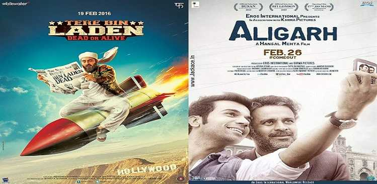 Tere Bin Laden: Dead or Alive & Aligarh