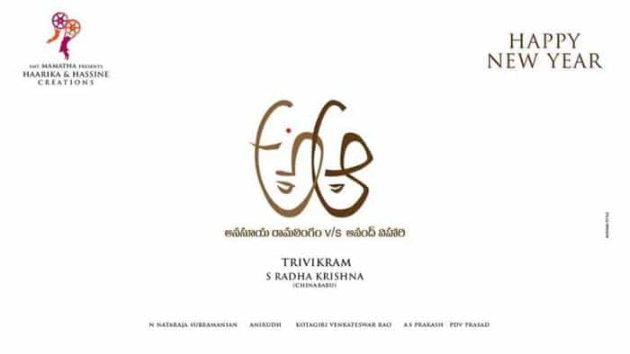 A Aa Movie Official Teaser Released – Samantha, Nithin, Trivikram