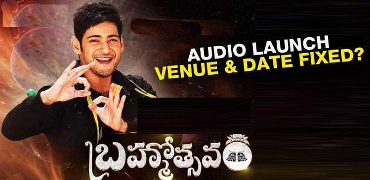 Mahesh Babu Brahmotsavam Film Release Date Fixed: May 6