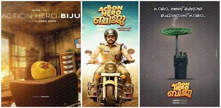Malayalam US box office: 'Action Hero Biju' and 'Paavada' continue successful run