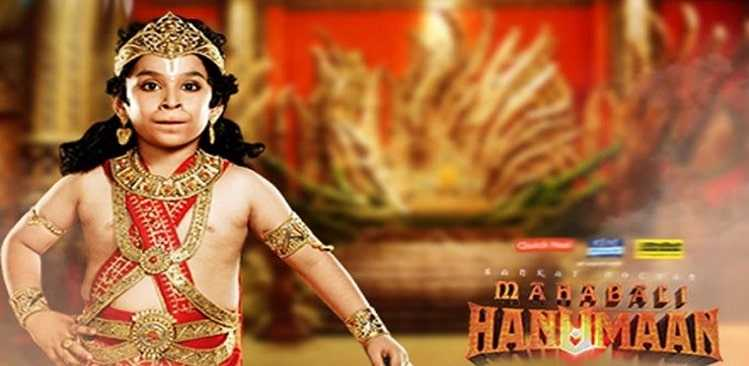 Sankatmochan Mahabali Hanuman Written Episode 16th February 2016