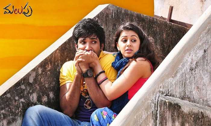 """Malupu"" Movie Review"