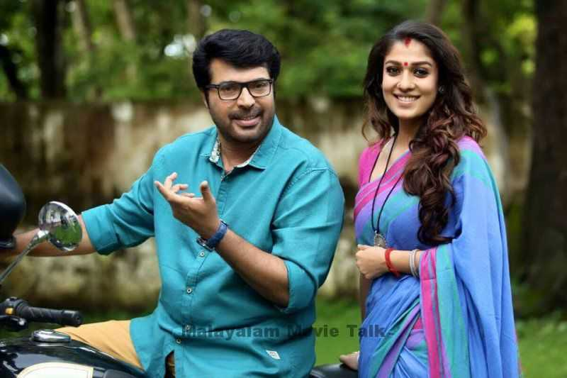 Puthiya Niyamam 5th Day Box Office Collection