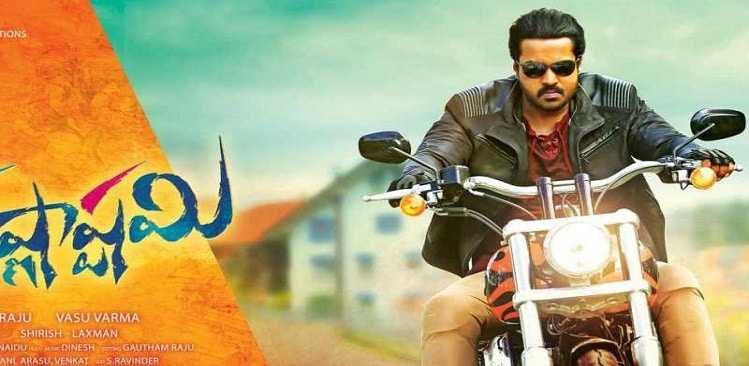 Sunil's Krishnashtami Movie Review & Rating, Box Office Collection, Hit or Flop