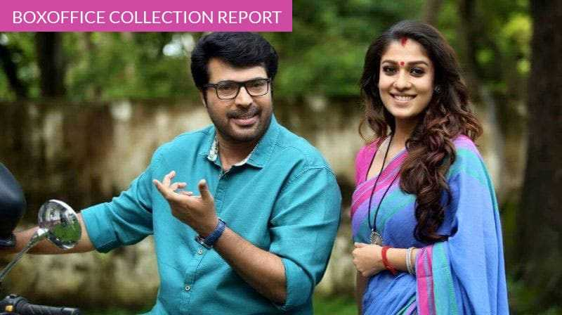 Puthiya Niyamam 9th & 10th Day Box Office Collection