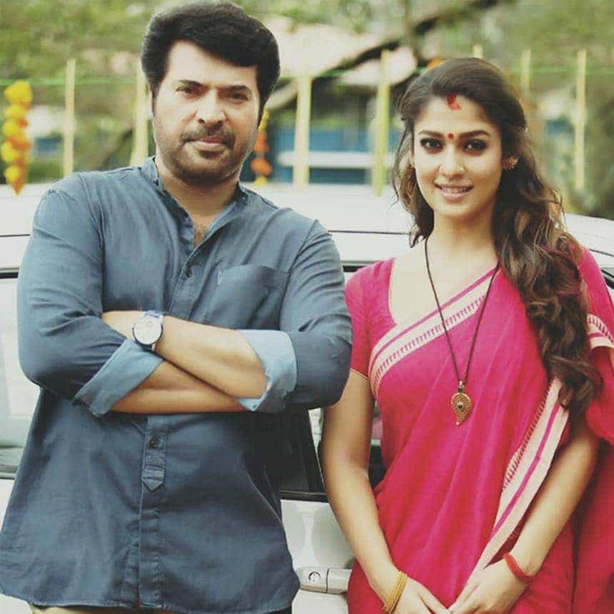 Puthiya Niyamam 13th Day Box Office Collection Income Report Worldwide