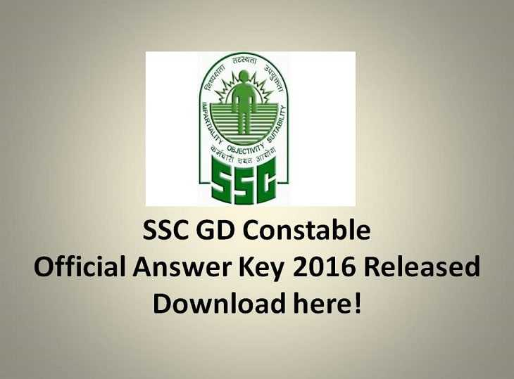 SSC GD Constable Official Answer Key 2016 Released Along With OMR Sheets @ www.ssc.nic.in