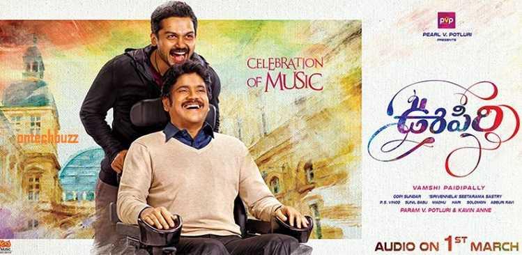 Oopiri Movie Audio Function Akkineni Nagarjuna and Karthik