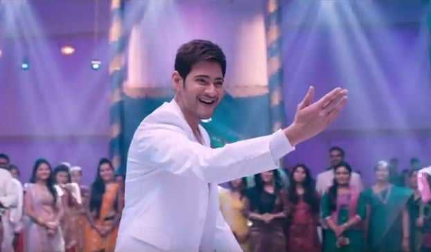 Brahmotsavam 1st Day Friday earnings