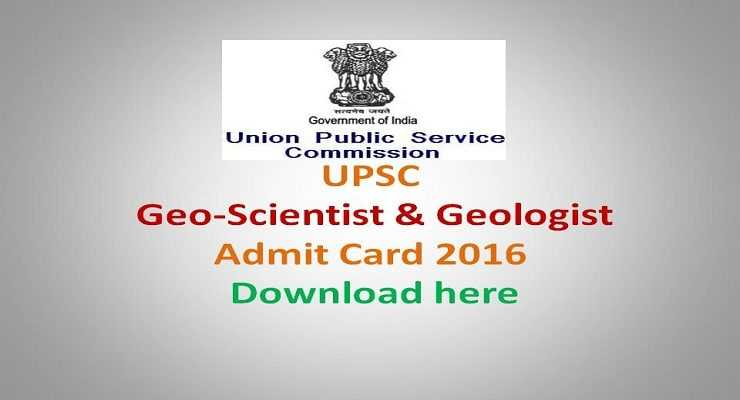 UPSC Geo-Scientist, Geologist Admit Card download here