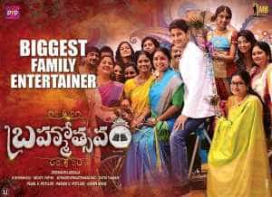 Tollywood Box Office Collection Report: Brahmotsavam 8th Day (Till Date)
