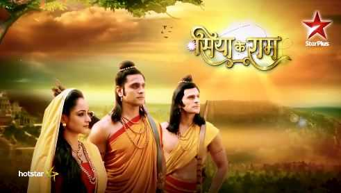 Siya Ke Ram 11th May 2016 Episode Written Update
