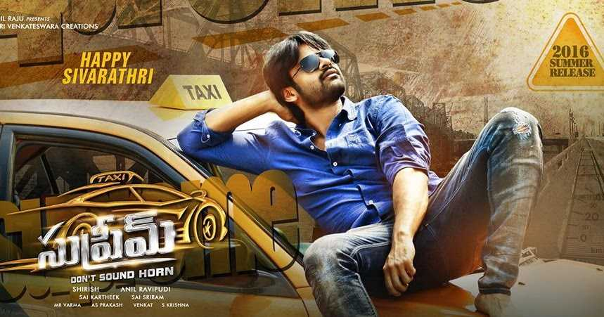 Supreme Tollywood Box Office Collection Report