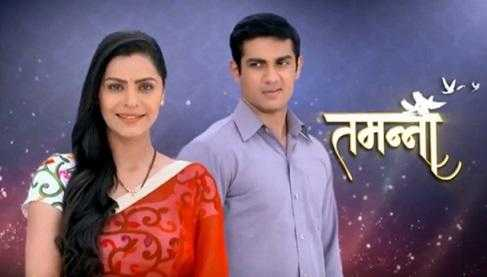 Tamanna 9th May 2016 Episode Written Update