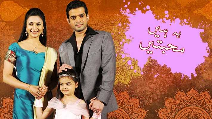 Yeh Hai Mohabbatein 27th May 2016 Episode Written Updates